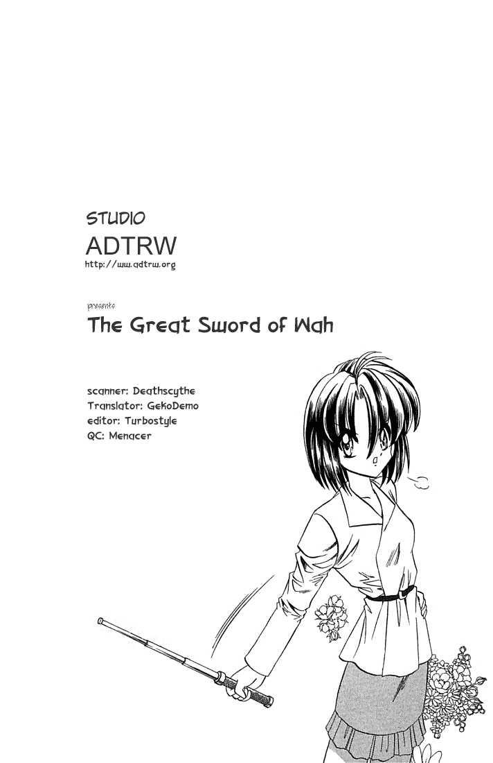 Hana no Shinsengumi 8 Page 2