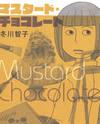 Mustard Chocolate