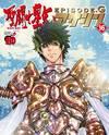 Saint Seiya Episode.G -Assassin-