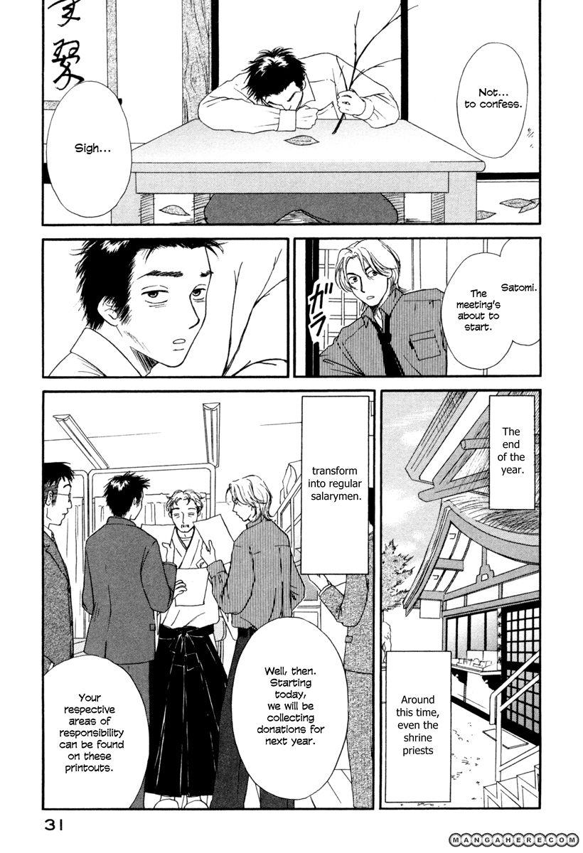 Jinja no Susume 8 Page 3