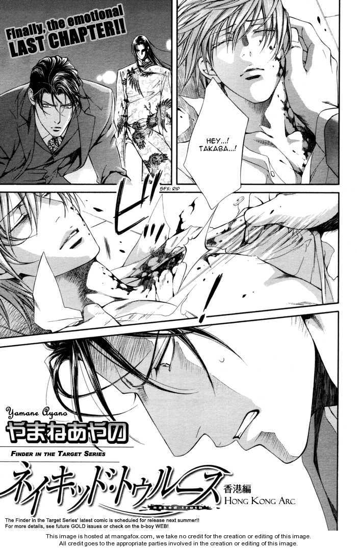 You're my loveprize in Viewfinder 30 Page 4