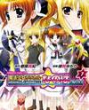 Original Chronicle Mahou Shoujo Lyrical Nanoha The 1st