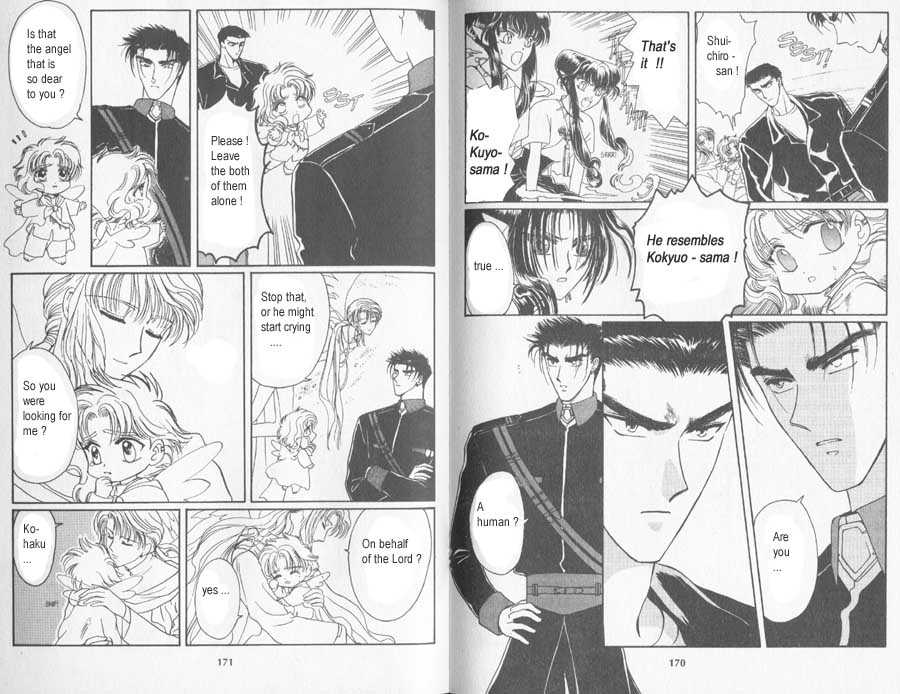 Wish 6 Page 2