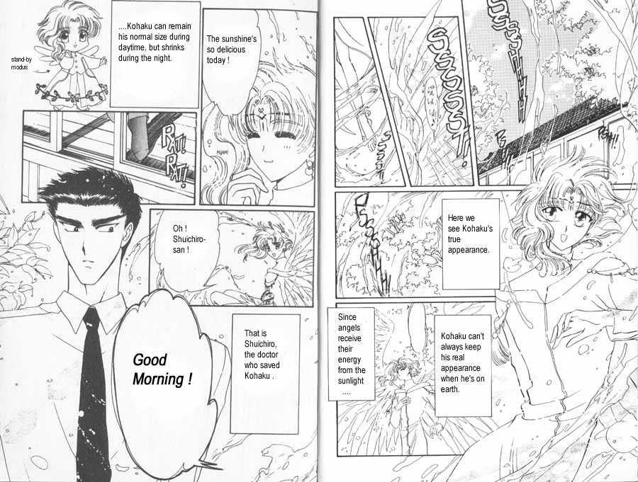 Wish 7 Page 2
