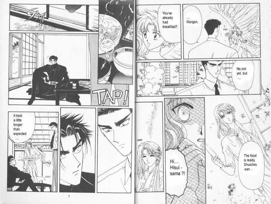 Wish 7 Page 3