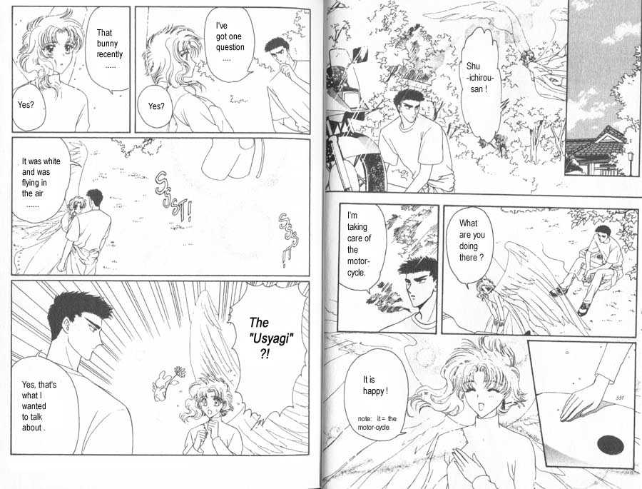 Wish 14 Page 2