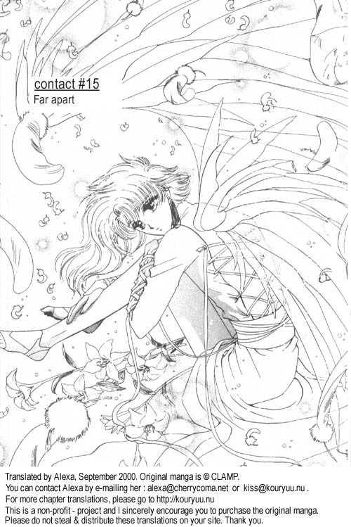 Wish 15 Page 1