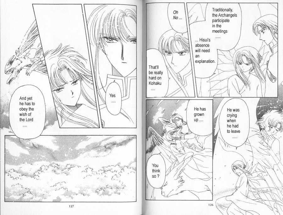 Wish 17 Page 2
