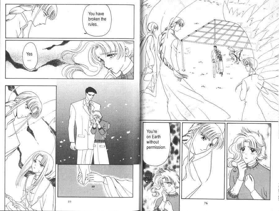 Wish 21 Page 2