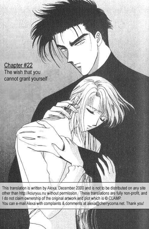 Wish 22 Page 1