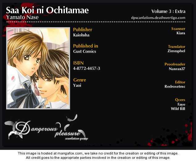 Saa Koi ni Ochitamae 8.3 Page 2