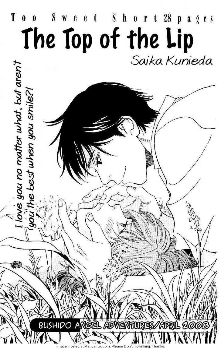 Mimitabu no Riyuu 3 Page 2