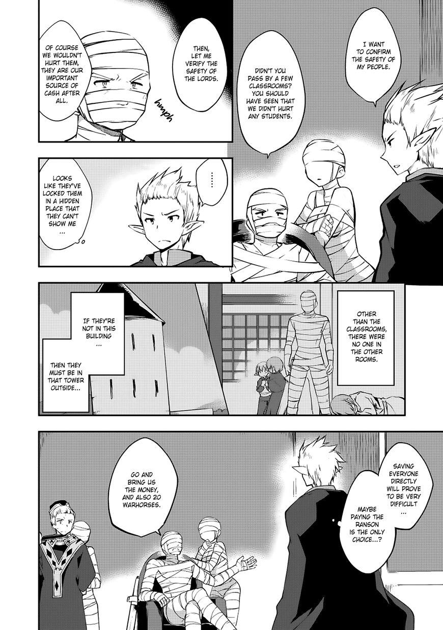 Kou 1 Desu ga Isekai de Joushu Hajimemashita 15 Page 2