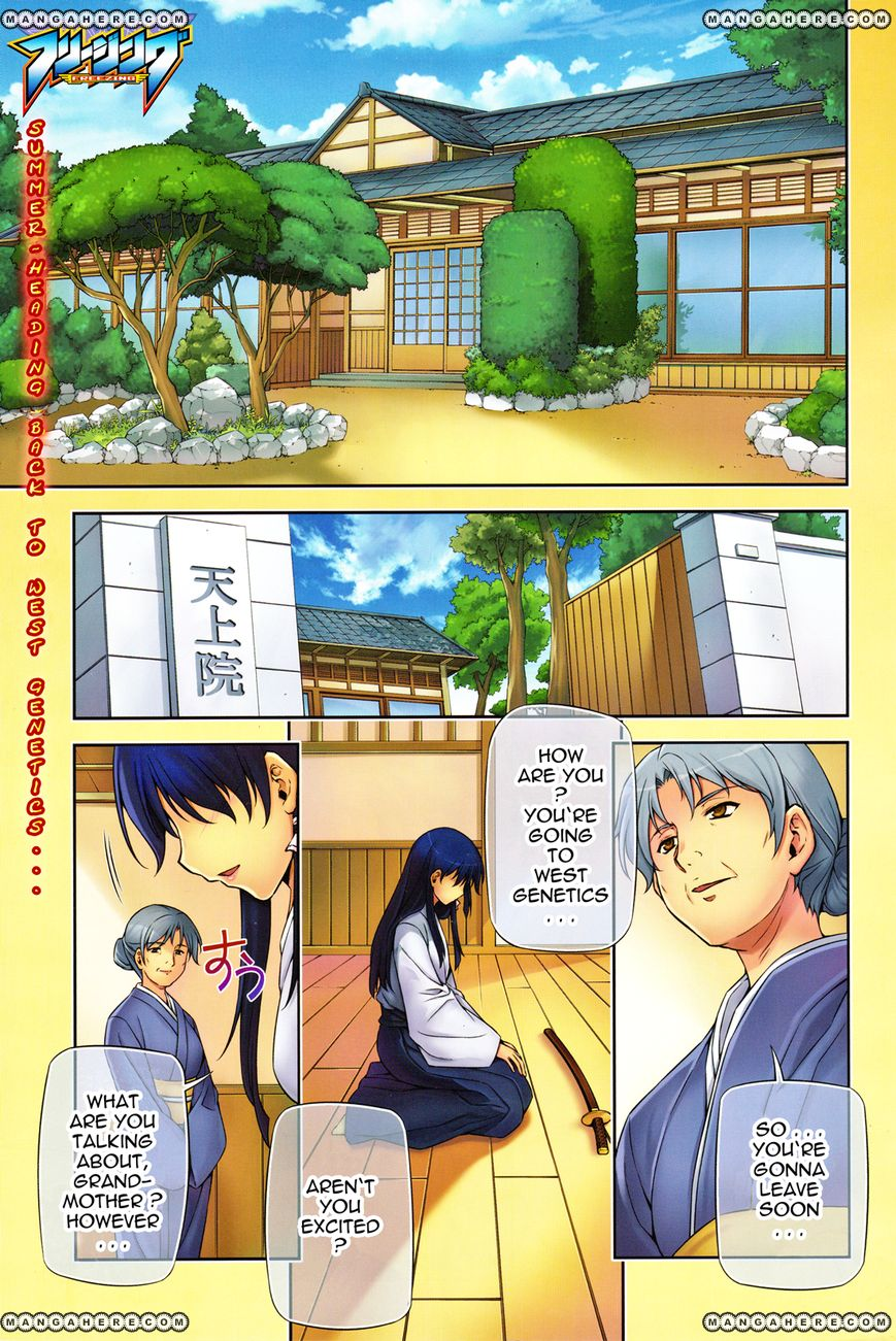 Freezing 97 Page 1
