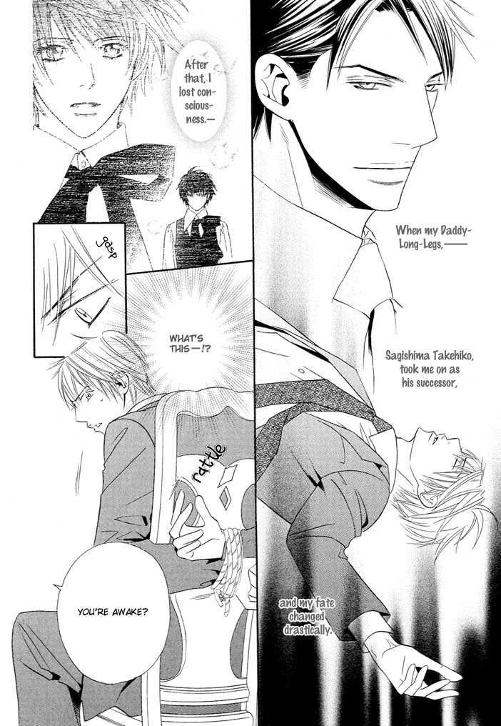 Dekiru Otoko 4 Page 2