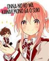 Onna no Ko wa Kawaii Mono ga O Suki