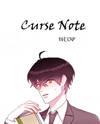 Curse Note