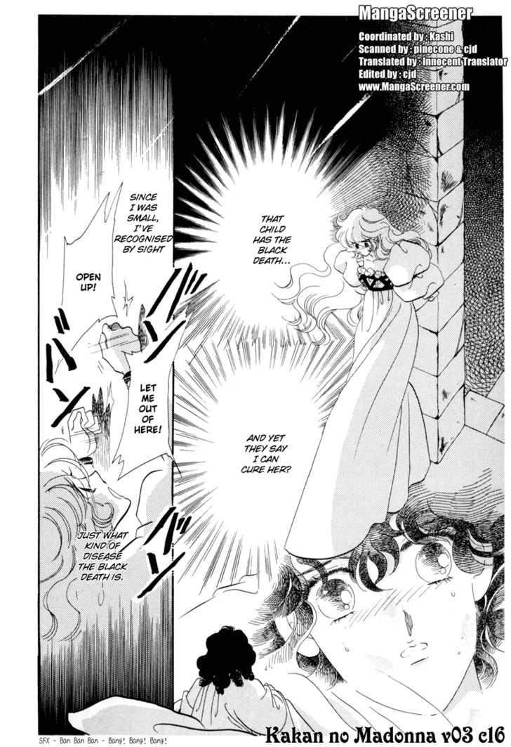 Kakan no Madonna 0 Page 1
