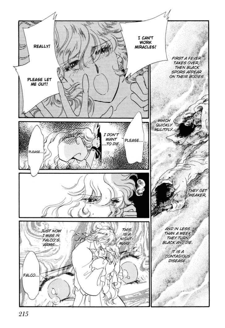 Kakan no Madonna 0 Page 2