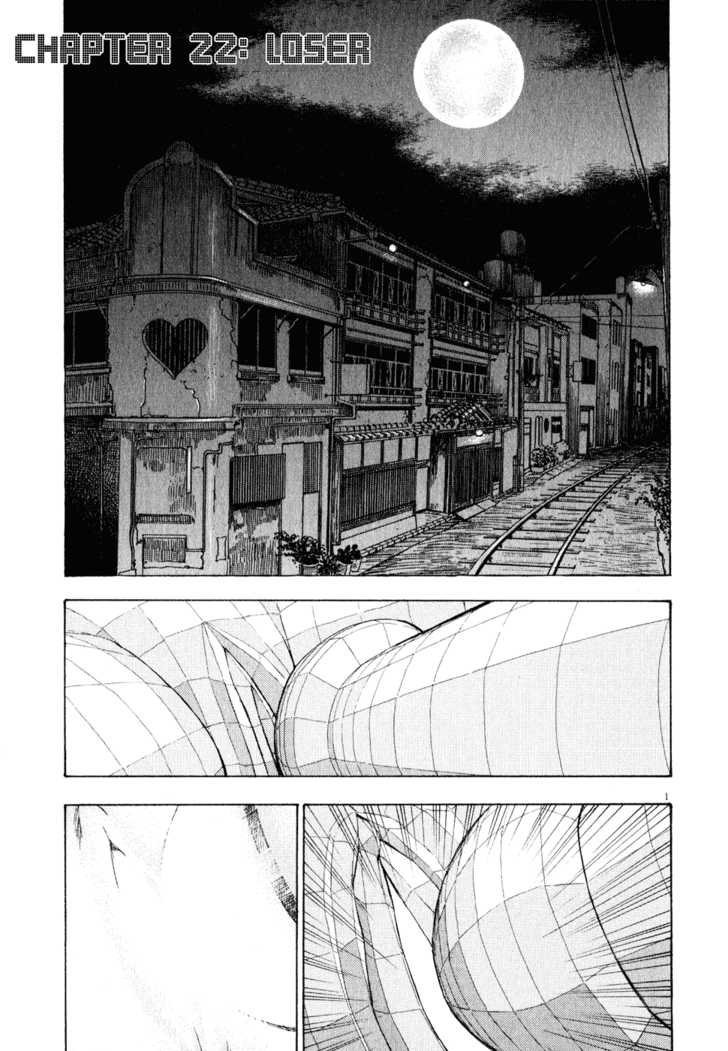 Ressentiment 22 Page 1