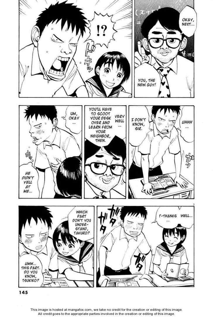 Ressentiment 31 Page 3