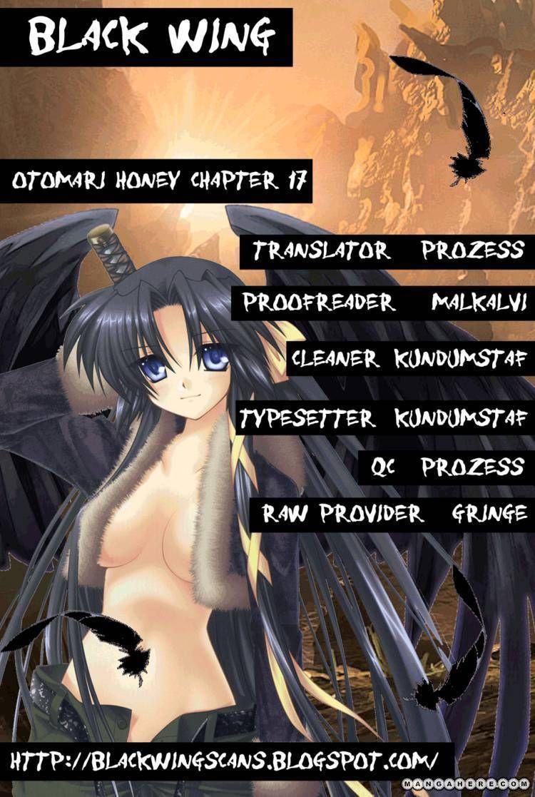 Otomari Honey 17 Page 1