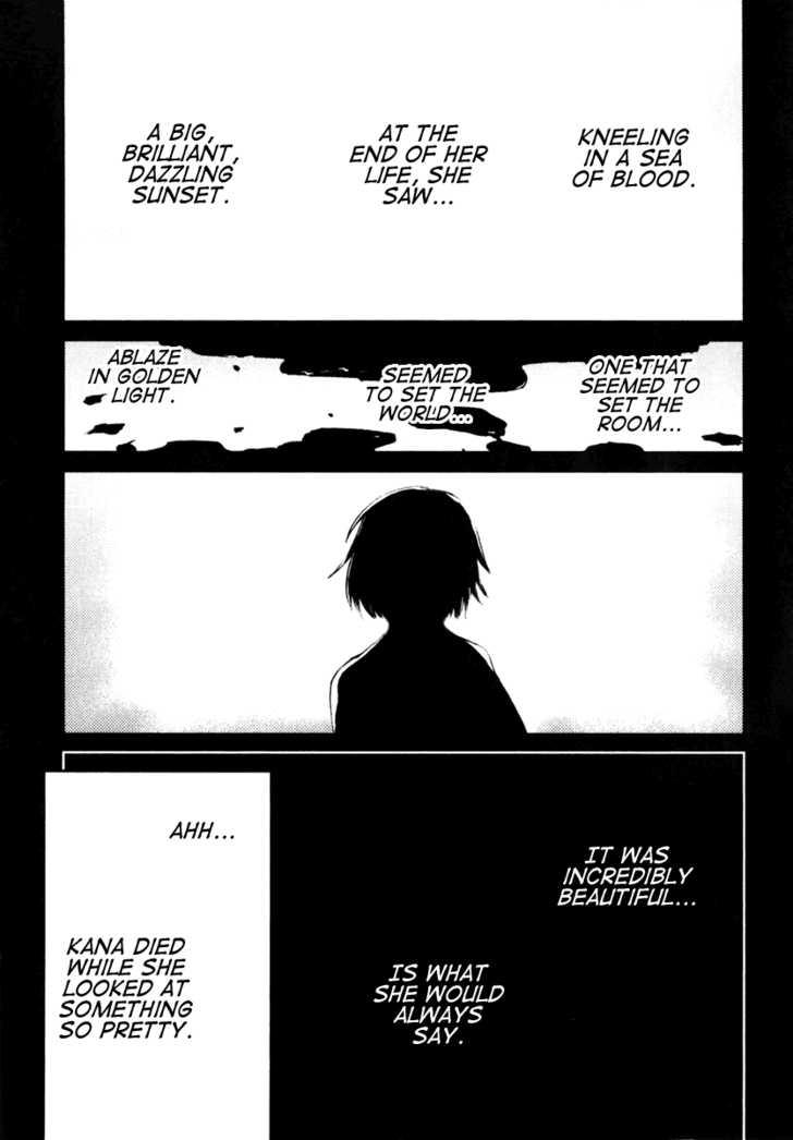 Itoshi no Kana 2 Page 2
