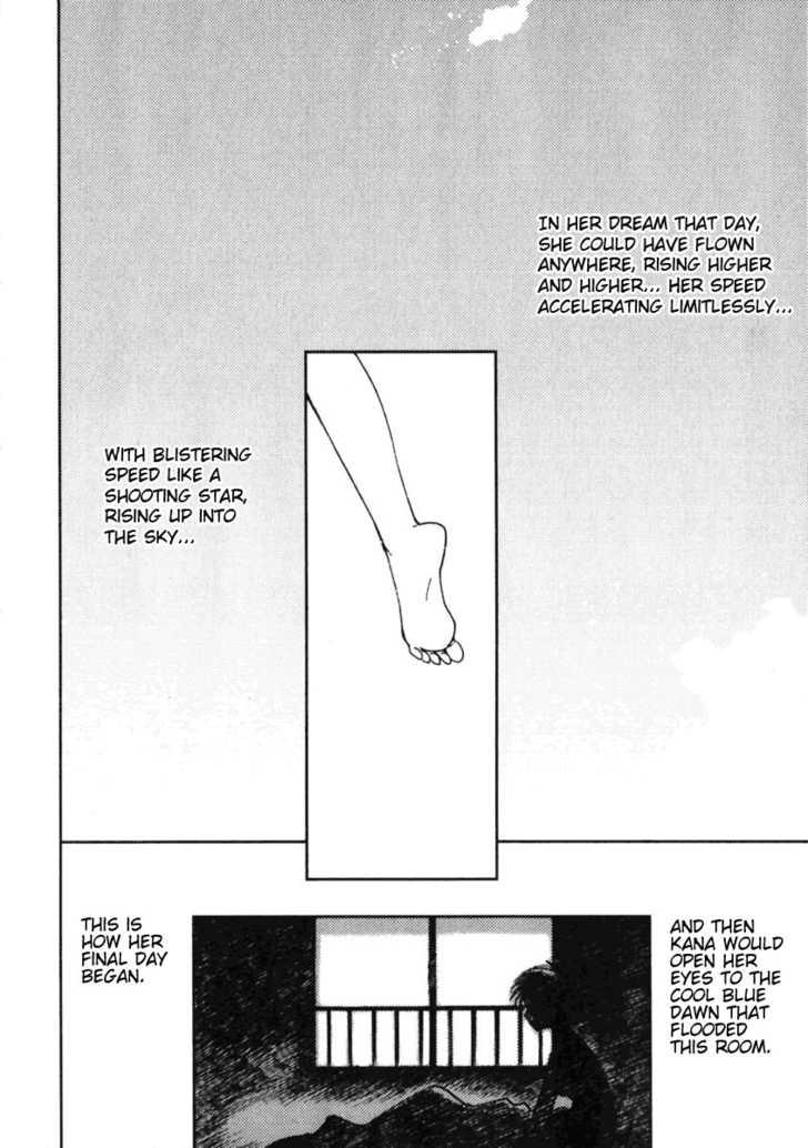 Itoshi no Kana 4 Page 3