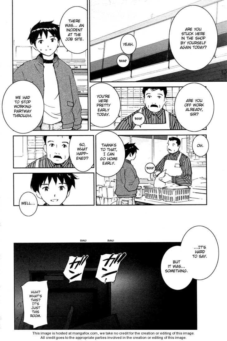 Itoshi no Kana 22 Page 2