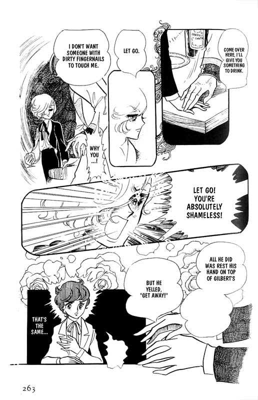 Kaze To Ki No Uta 3 Page 5