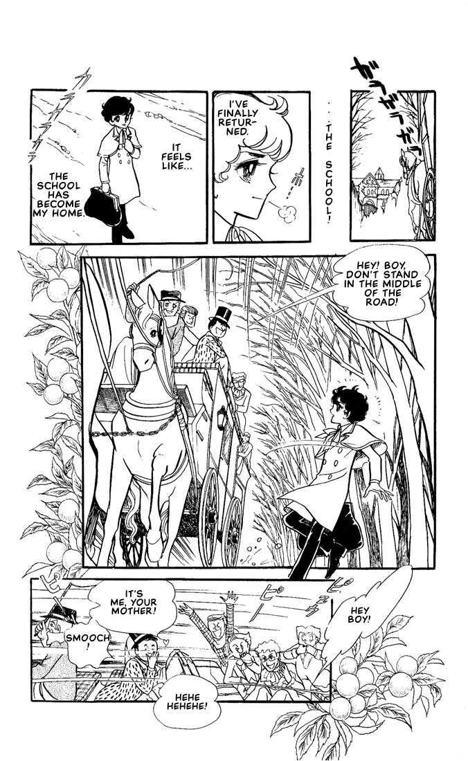Kaze To Ki No Uta 3 Page 2
