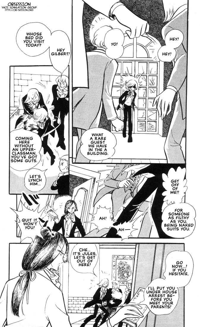 Kaze To Ki No Uta 2.1 Page 2