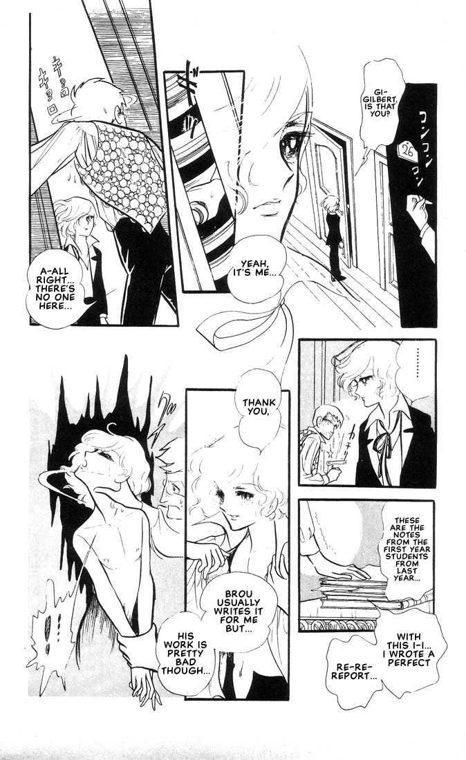 Kaze To Ki No Uta 2.1 Page 4
