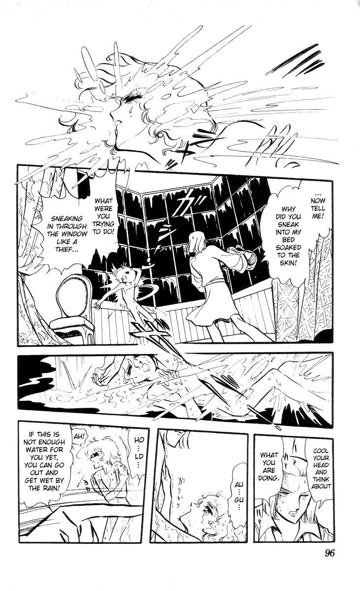 Kaze To Ki No Uta 4 Page 1