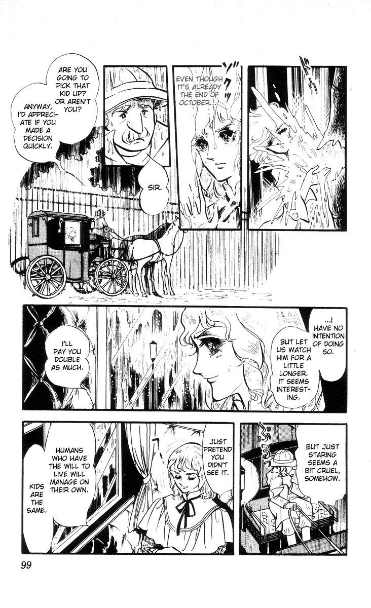 Kaze To Ki No Uta 4 Page 4