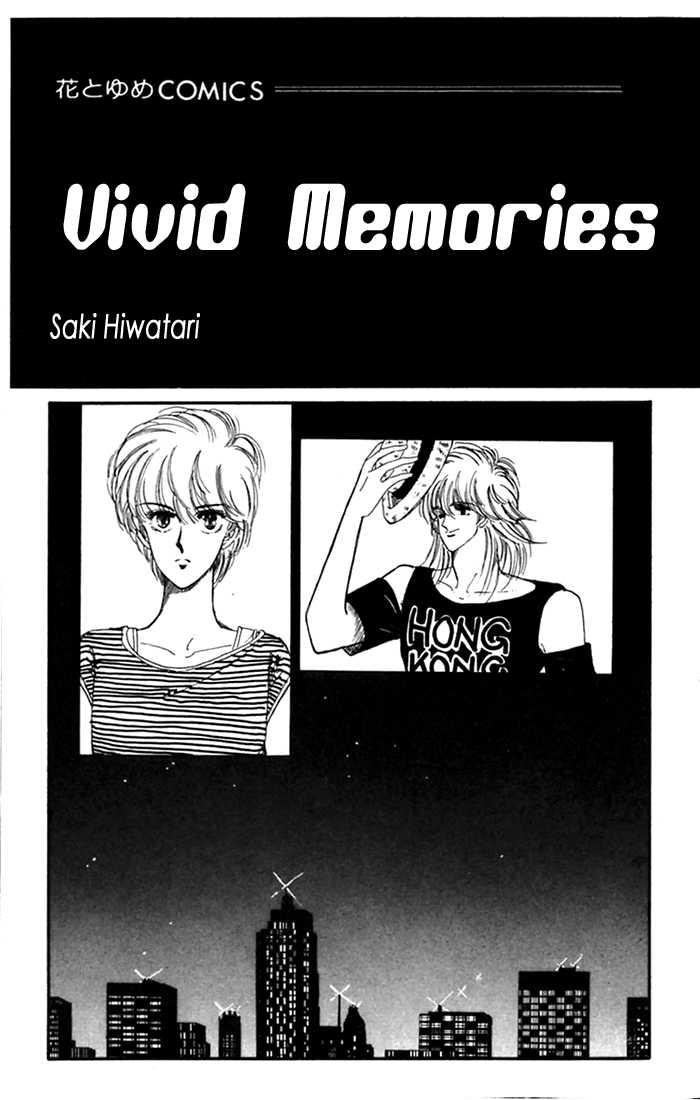 Vivid Memories 1 Page 2