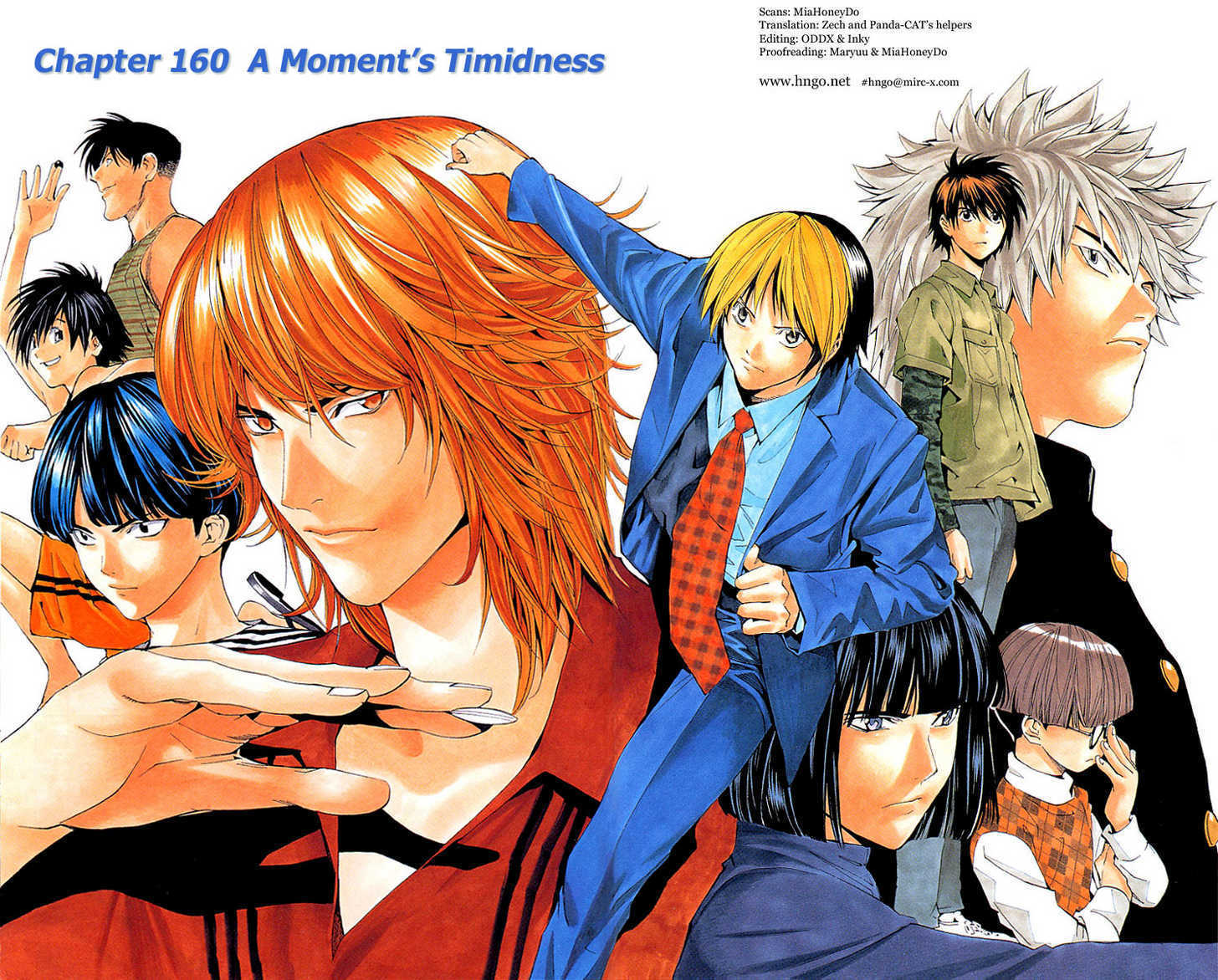 Hikaru no Go 160 Page 2