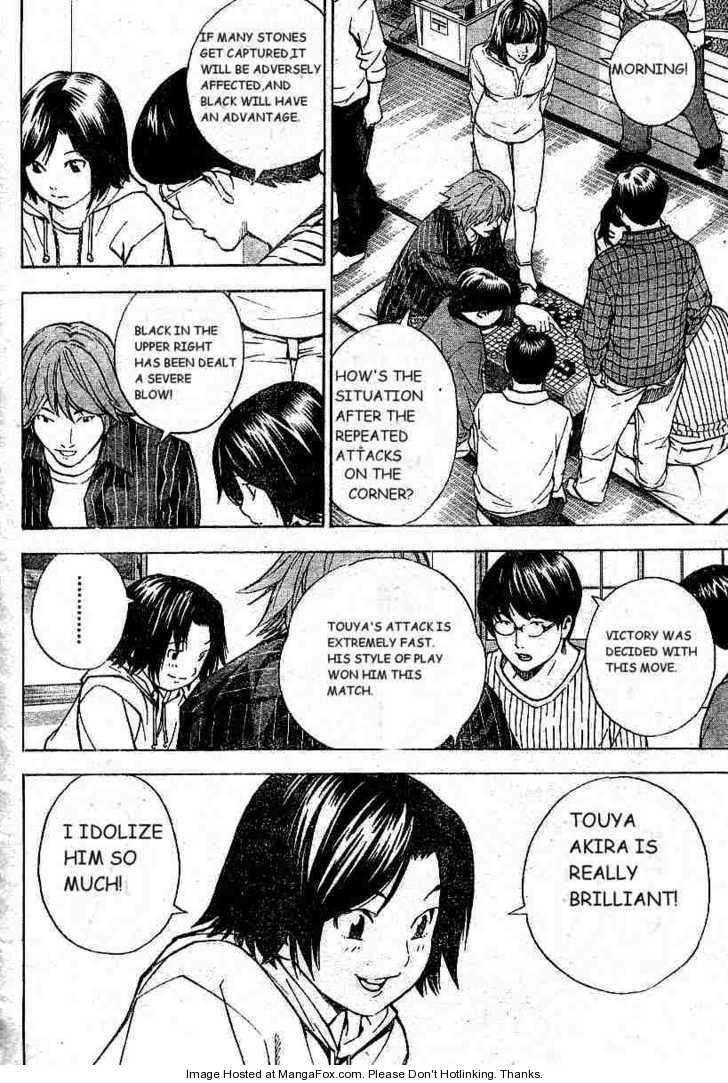 Hikaru no Go 191 Page 3