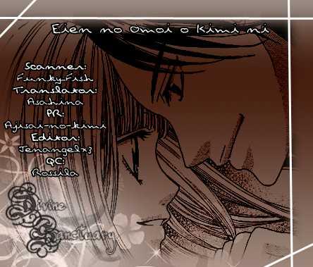 Eien no Omoi wo Kimi ni 0 Page 2