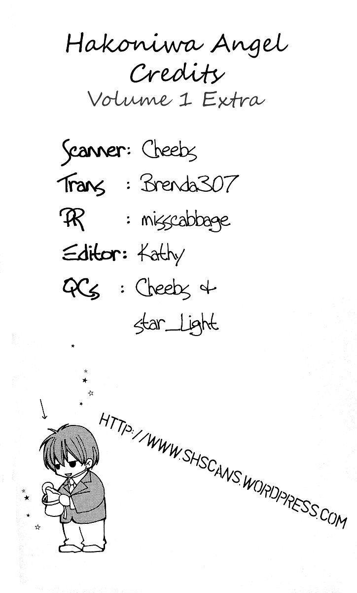Hakoniwa Angel 5.1 Page 2
