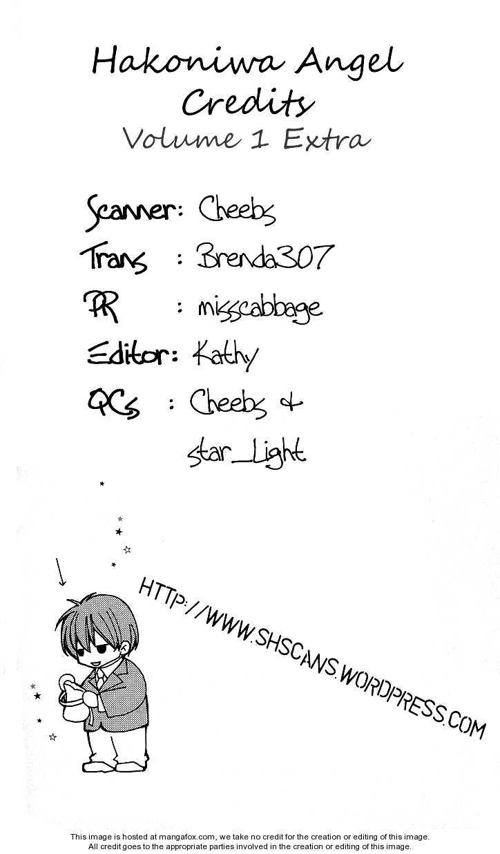 Hakoniwa Angel 5.5 Page 2