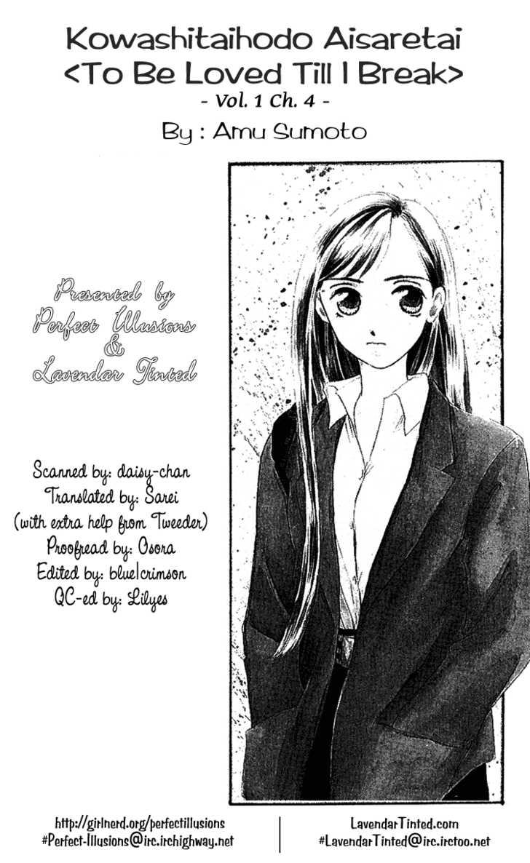 Kowashitaihodo Aisaretai 4 Page 1