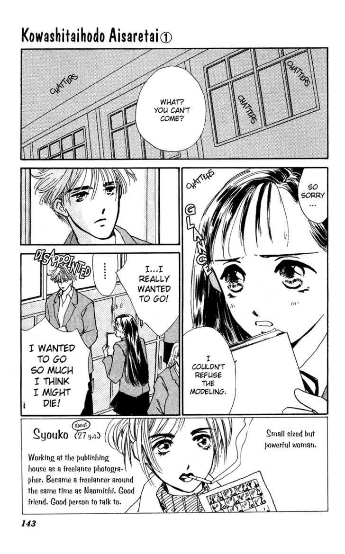 Kowashitaihodo Aisaretai 4 Page 2