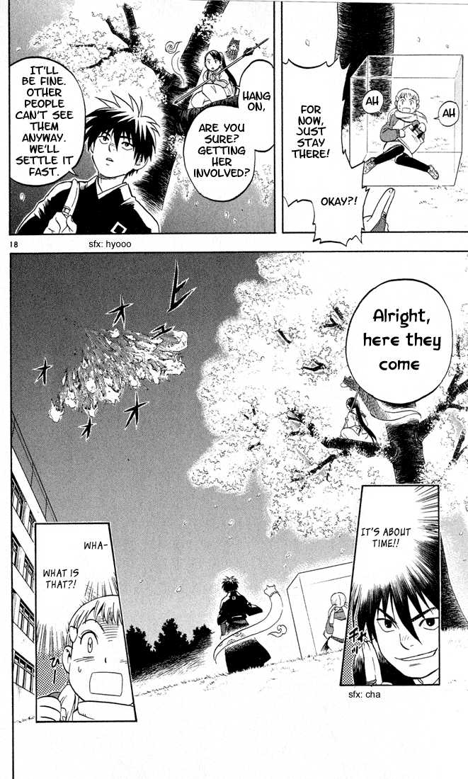 Kekkaishi 16 Page 1