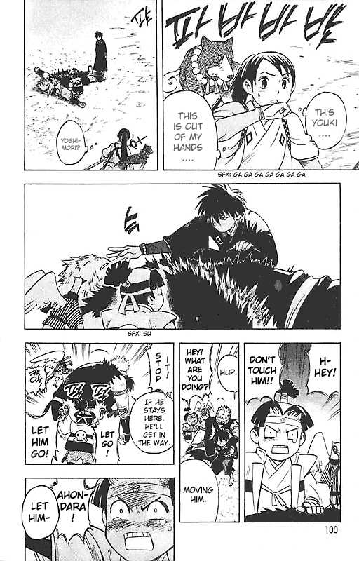 Kekkaishi 22 Page 4