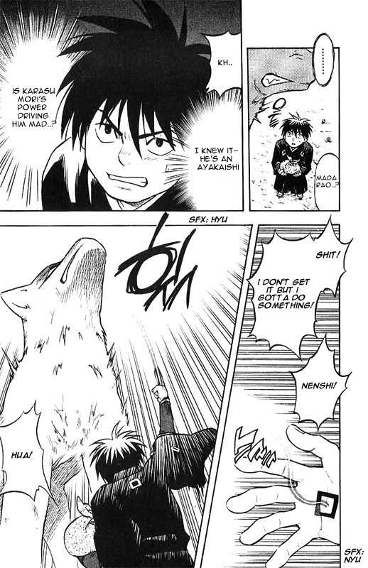 Kekkaishi 25 Page 2