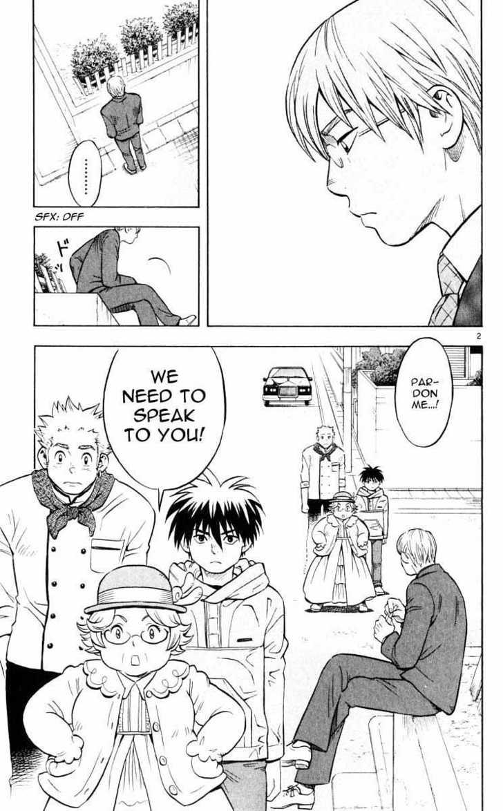Kekkaishi 28 Page 2