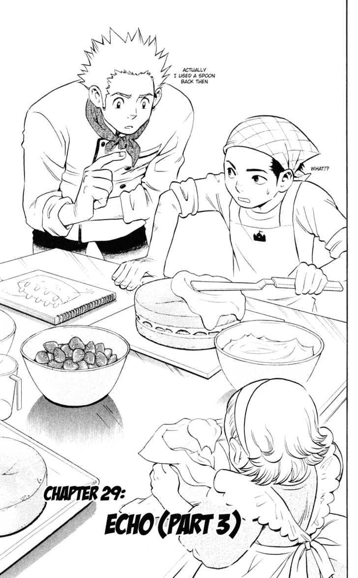 Kekkaishi 29 Page 2