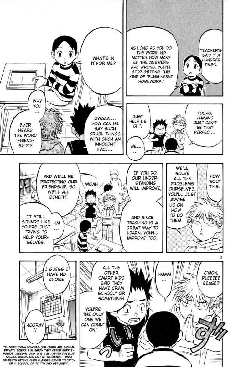 Kekkaishi 41 Page 3