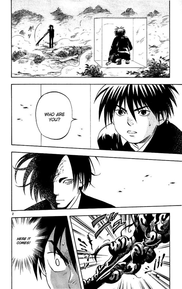 Kekkaishi 47 Page 2